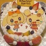 カイザーケルン - デコレーションケーキ「たま○っち」