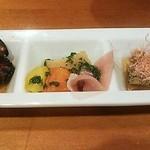 彩華 - 前菜3種