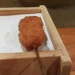 彩華 - 里芋
