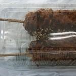 鶏むら - 20140119 味噌鶏串カツ