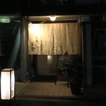 富小路 春隆 - 居酒屋と聞いていたけど、なかなか良いではないですか