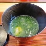 ふじ義 - 椀 蛤と菊芋、アオサ海苔吸い仕立て