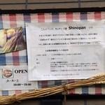 Shinopan -