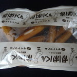 サイトウ店舗直売所 - 朝市ウインナーポリポリ君