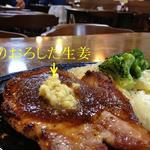ピグ - 三元豚ロース生姜焼き:アップ