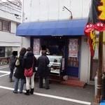 チロル - 店が開いてるの、初めて見た!!!