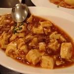 中国料理 桃翠 - 麻婆豆腐。