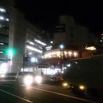 スターバックス・コーヒー - 市ヶ谷橋から撮影