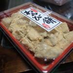 山吉商店 - わらび餅
