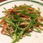 中国料理 龍 - 青椒肉絲(チンジャオロース)1050円