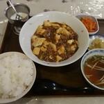 マーボー飯店 - 麻婆豆腐定食750円