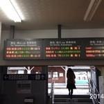 23728767 - 2014.1.13(月・祝)JR池田駅kioskにて購入 18本1260円也