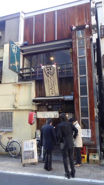 大阪お好み焼 英 三田店