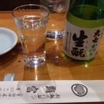 23731647 - 地酒「大七」