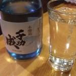 23731648 - 地酒「千功成」
