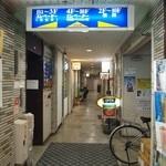 シンズキッチン - 雑居ビルの1Fにお店はある