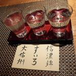 だいだらぼっち - 日本酒セット