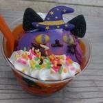 サーティワンアイスクリーム - ハロウィーンバージョン♪