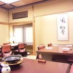 人形町今半 - 2階座敷広間:テーブルで