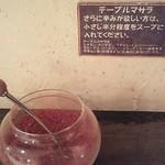 ガネー舎 - 無料のテーブルマサラ(クミン香り多目)