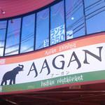 アジアンダイニング AAGAN -