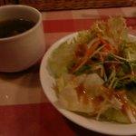サムシング・クアトロ - サラダ・スープ