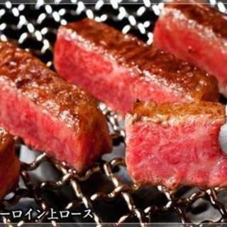 新鮮、安全、安心な葉山牛・和牛を是非ご賞味ください