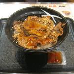 吉野家 - 「牛カルビ丼」です。