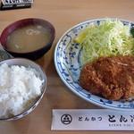 とん次 - 中ロースカツ定食1,100円