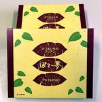 23747270 - ぽて〜夢(8個入り)