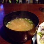 イージーベア - セットのお味噌汁(これにコーヒーがつきます)