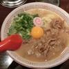 肉玉そば おとど キャナルシティ博多店