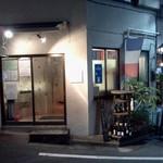 23748649 - 人生でほとんど下車したことのない大塚駅の近くです