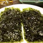 福寿 - デフォルトの焼岩のり