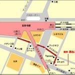 2375243 - 駅からお店への最短ルート