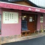 Ree Rose cafe - 外観