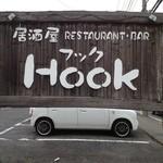 居酒屋フック - 駐車場の看板