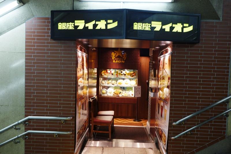 銀座ライオン 北千住店
