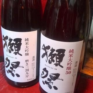 今話題の銘酒【獺祭】!