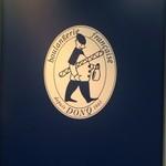 23753714 - おなじみのロゴ。