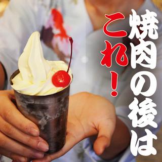 濃厚アイスは大人から子供まで大人気!!