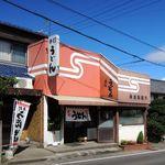 桑島製麺所 - 桑嶋製麺所さん