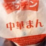 ファミリーマート - 筋肉マン購入して来ました。