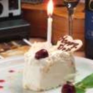 誕生日にケーキプレゼント2名様から。