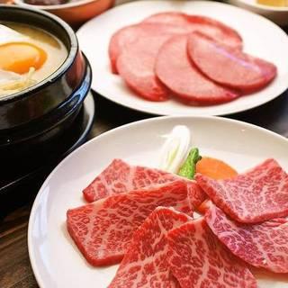 上質なお肉を低価格でご提供しております。心ゆくまでご堪能くださいませ。