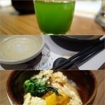 銀座さかなさま - お通しは鯛の子煮と青汁