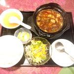 蘭蘭酒家 - 名物 土鍋入り四川麻婆豆腐セット