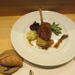吉方聖居 - 仔羊のグリル、茄子のピューレ、赤ワインのソース