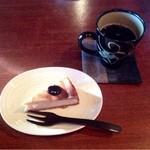 リッツン - 豆腐のチーズケーキ&穀物コーヒー