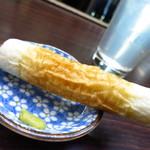(有)旭屋酒店 - ちくわ100円